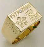 Retirement Signet Ring